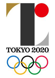 東京五輪ロゴ.jpg